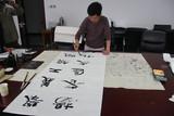 中国文化义工获赠中国书画数字博物馆副馆长左学元墨宝