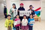 爱在千万家园区文化公益行走进北京海淀区爱多双语幼儿园