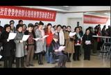 北京艺术团南朗老年合唱团彩排《感恩的心》《爱的奉献》
