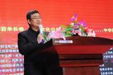 陈旭就文化产业链致词与红色文化与中华美德大型公益活动