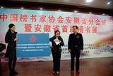 中慈大众基层医疗援助促进会副秘书长王荣芳祝词捐赠设备