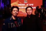 中华榜样爱心联合会主席杨少君参拍了全国第六届村歌大赛
