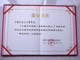 第二站革命老区四川雅安雨城老促会回赠文化义工赠书百册