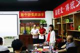 夏虹应邀参加香港卫视《让爱飞翔》大型原创励志栏目录制