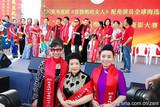 龙鼎文化白杨主席参加《穿旗袍的女人》配角海选启动仪式