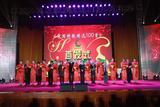 全国村歌大赛2009-2014历时六年评选出300多首优秀村歌
