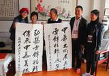 中国文化义工向雷锋战友乔安山赠送北京赵铁信会长之书法