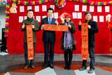 中国文化义工协办南朗春晚