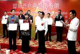 【中国网-中国视窗】紫秋荣获2015中华榜样文化大使称号