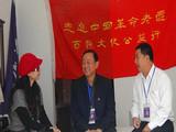 20131017秦皇岛采访姜国林 (22)