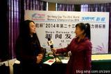 中华榜样爱心联合会主席杨少君及艺术家接受凤凰卫视采访