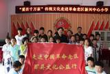 中国文化义工将在涡阳新兴中心小学援建全国第36个文艺社