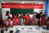 中国文化义工牵手华夏红阳走进顺义老区张镇小学慰问教师