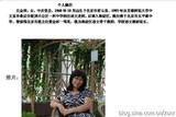 中国文化义工网易分会三届六次会议增补吕金荣为副秘书长