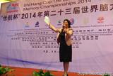 《美哉脑力奥林匹克》公益歌曲将在北京九宫大成录制