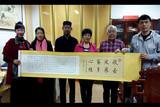 【传统文化公益行】走进杨华道长书法学生李韦苇道教居士