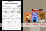 中国文化义工创作团团长刘善民赠写【爱在千万家】主题歌