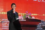 鲍巍率领团队参加红色文化与中华美德大型公益活动并致辞