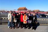 中国文化义工走进营区第五站北京市武警某部进行文化交流