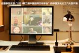 中国文化义工全国代表应邀赴京参加2015品牌文化年会通知