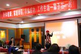 紫秋在第23届世界脑力锦标赛第一城分享会上细述四重感动