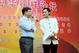 中国品牌文化管理委员会会长郭占斌说榜样文化是品牌文化