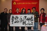 天津雷锋车队代表和中国文化义工负责牵手建立公益联盟