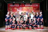 中国文化义工郴州艺术团参加经济开发区庆祝七一演出活动