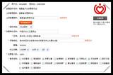 中国文化义工牵手福建志愿者协会成立福建文化志愿者协会