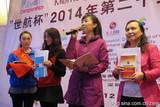 紫秋将全国文化义工的祝福带到第23届世界脑力锦标赛上