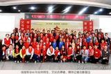 【简宁纪实】《父母规》全国第31期北京研习班已圆满结束