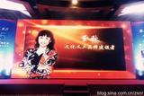 中国文化义工创始人紫秋当选为2015中国品牌文化十大人物