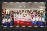 中国文化义工南京昆歌艺术团接待台湾蓬瀛曲集刘育明团长