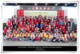 中国社文委《家文化》建设系列《父母规》31期研习班报道