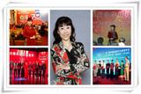 紫秋已出任中国社会艺术协会榜书委员会官方网站特约记者
