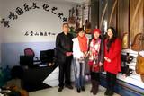 爱在千万家活动组委会成员参观筝鸣国乐北京文化艺术中心