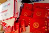 第23届世界脑力锦标赛暨中国书画邀请赛获奖证书发送记录