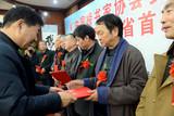 中国榜书家协会副秘书长朱国成向安徽分会顾问颁发了证书