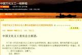 中国文化义工泉州分会人事任命提请总会主席团审核报告