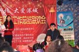 中国文化义工曲晶捐《飞翔的蜗牛》1册拍千元助力慈善