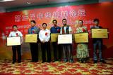 【新华网】中国文化义工委员会获授榜样文化传播驿站铜牌