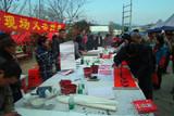 中国文化义工吴华涛率书画家走进第16站革命老区广东从化