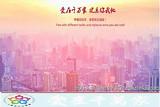"""""""爱在千万家""""全国社区文化大舞台安徽涡阳报道组成立"""