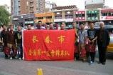 中国第一支助残雷锋车队长春车队全体队员慰问社区残疾人