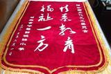 第八站革命老区行甘肃会宁郭诚驿小学回赠文化义工锦旗