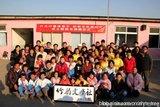 中国文化义工援建第一所顺义老区【竹韵文学社】成立大会