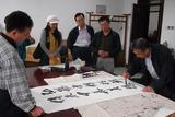 中国文化义工获赠中国大众文化学会赵铁信会长珍贵墨宝