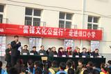 中国文化义工在天津宁河县援建全国第10个【方舟文艺社】