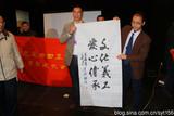 中国轻工业联合总会办公室副主任王福岭为老区捐赠书法
