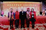中国文化义工艺术团参加第三届全国乡村春节晚会全程录制